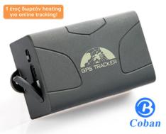 COBAN TK104B GPS TRACKER